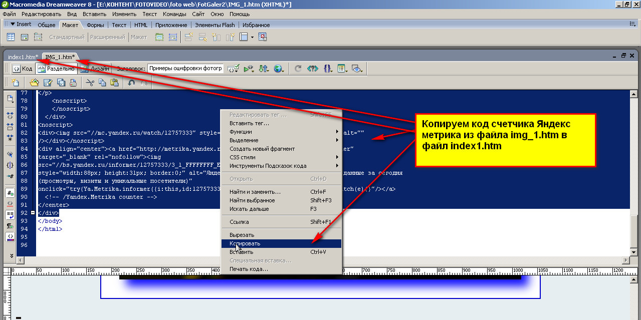 Как сделать флэш на глвную странице сайта как сделать лаунчер с авторизацией через сайт